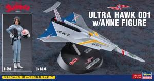SP391 ULTORA HAWK 0001 w)ANNE改_BOX