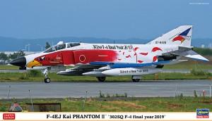 02296 F-4EJ 302SQ F-4 final year 2019_BOX