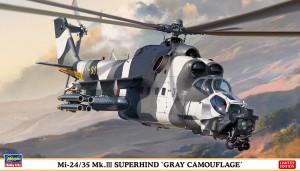 02297 Mi-24_35 Mk.III SUPER HIND_ol
