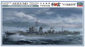 40100 秋雲_ol