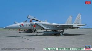 02301 F-15J MYSTIC IV 204SQ PART2_ol