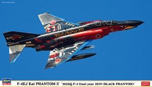 02302 F-4EJ 302SQ BLACK_ol