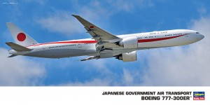 10723 日本政府専用機 ボーイング 777-300ER_BOX改