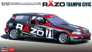 20398 RAZO TRAMPIO CIVIC 2019_ol