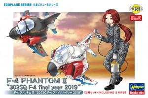 60516 タマゴ  F-4 PHANTOM ll_box