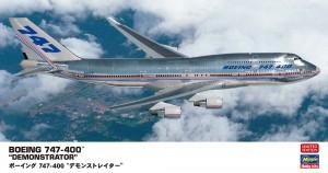 10832 ボーイング 747-400 デモンストレーター_BOX改