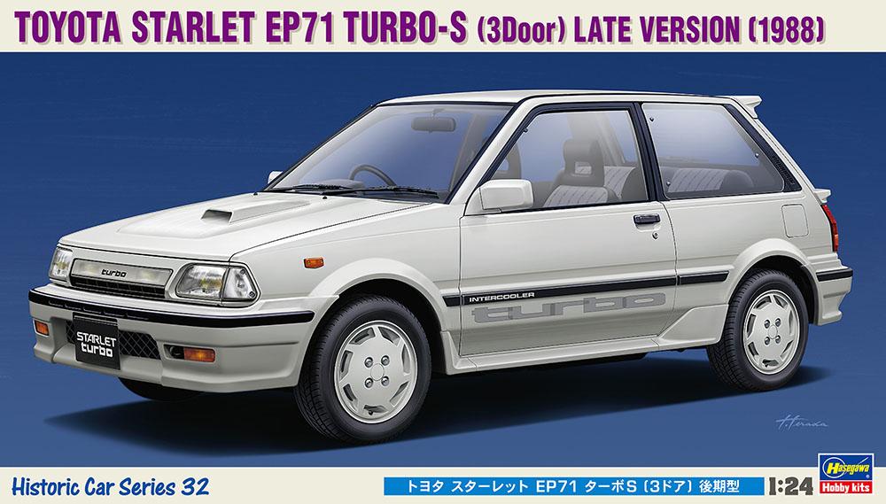 TOYOTA STARLET EP71 TURBO-S (3Door) LATE VERSION   株式会社 ハセガワ
