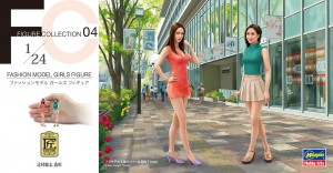 FC04 FASHION MODEL GIRLS_ol