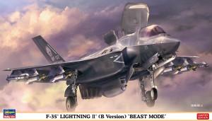 02306 F-35 Bver BEAST MODE_BOX