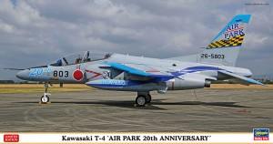 07477 川崎 T-4 エアーパーク 20th_ol