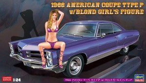 SP424 AMERICAN COUPE GIRLS TYPE P_ol