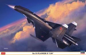 02313 Su-33 FLANKER D_ol