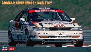 20417 AE101 1993 JTCC_ol