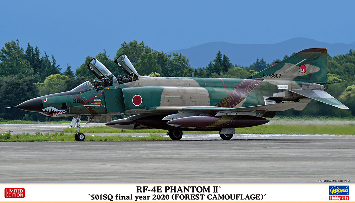 1:72 RF-4E Phantom II, 501SQ, Final Year 2020, Forest Camouflage (Limited Edition)