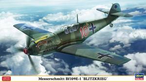 07478 Bf109E-1 BLITZKRIEG_ol