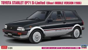 20425 トヨタ スターレット EP71 Siリミテッド 中期
