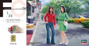FC06 70's GIRLS FIGURE_ol