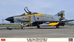 02319 F-4EJ改 301SQ F-4 ファイナルイヤー 2020_BOX