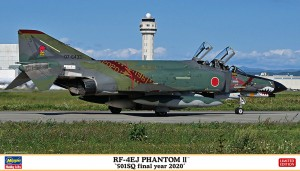 02322 RF-4E  501SQ final year 2020_BOX