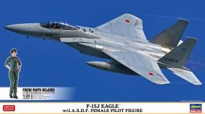 02325 F-15J EAGLE w)JASDF FEMALE PILOT FIGURE_BOX