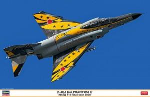 07484 F-4EJkai FANTOM II 301SQ F-4 final 2020_ol