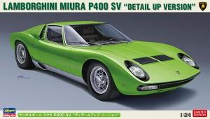 20439 ミウラ P400 SV ディテールアップver_ol