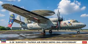02337 E-2K ホークアイ 台湾空軍 20th_BOX