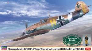 07491 Bf109F-4 Trop MARSEILLE w)FIGURE_ol