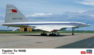 10837 Tupolev Tu-144s_ol