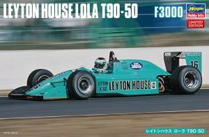 20452 レイトンハウス ローラ T90-50_ol