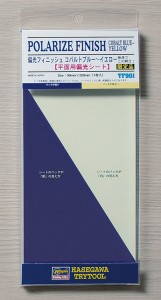 TF901
