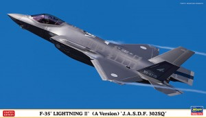 02353 F-35 Aver JASDF 302SQ_BOX