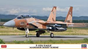 02354 F-15DJ イーグル アグレッサーデザートスキ