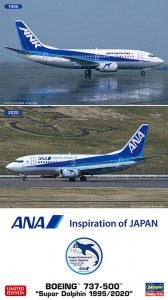 10839 ANA BOEING 737-500 1995)2020_BOX2