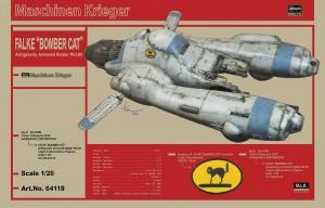 64119 反重力装甲戦闘機 Pkf.85 ファルケ ボマーキ
