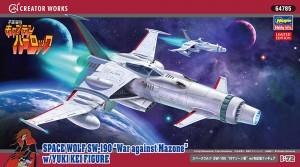 64785 SW-190 対マゾーン戦 w)有紀螢フィギュア_ol