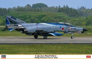 07496 F-4EJ改 301SQ Phantom Forever 2020_BOX