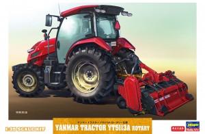 66106 YANMAR TRACTOR YT5113A ROTARY_ol