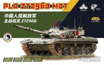 値段 戦車 装甲車を中古車で購入する方法と販売店・値段情報まとめ
