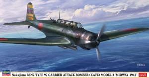 07499 中島 B5N2 九七式三号艦攻 ミッドウェー 1942_