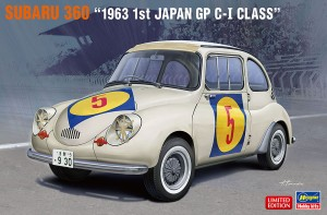 20465 スバル 360 1963 第1_ol