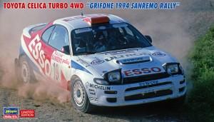 20466 CELICA GRIFONE 1994 SANREMO_ol
