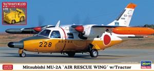 02361 三菱 MU-2A 航空救難団 w)牽引車_ol