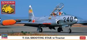 02363 T-33A シューティングスター w)牽引車_ol