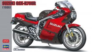 21730 SUZUKI GSXR-R750_BOX