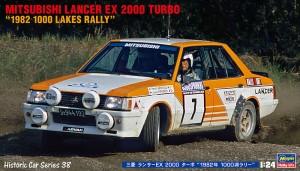 HC38 三菱 ランサーEX 1982 1000 LAKES_ol