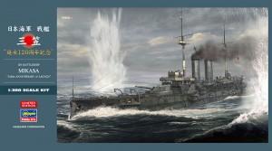 SP470 日本海軍 戦艦 三笠 進水120周年記念_修正