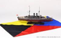 sp470flag1
