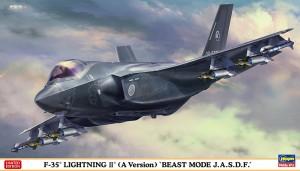 02366 F-35 AVer BEAST MODE JASDF_BOX