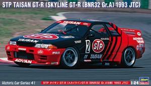 HC41 STP TAISAN  BNR32 1993 JTC_ol